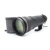 Nikon 200-400mm f4G N VR II Lens