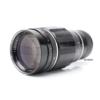 Takumar 200mm f3.5 Lens