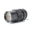 Olympus 75-150mm f4 Lens