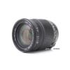 Sigma 18-250mm f3.5-6.3 DC OS Lens for Nikon