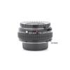 Kenko 2x Teleplus MC4 Lens