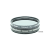 High Quality 58mm Polarized Filter