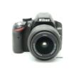 Nikon D3200 Combo