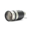 Cosina 100-400mm f4.5-6.7 MC Lens (Minolta/Sony A Mount)