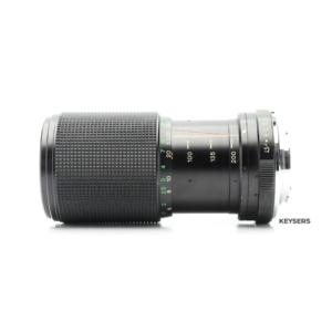 Minolta Vivitar 80-200mm f4.5 MC Macro Lens