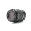 Sigma UC Zoom 70-210mm f4-5.6 Lens (Pentax PK Mount)