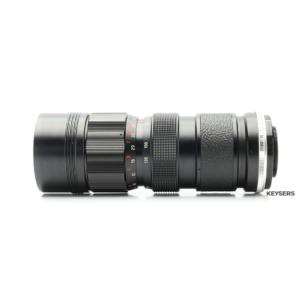 Panagor 85-205mm f3.8 Lens