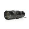 Sigma 80-200mm f3.5 Lens