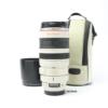 Canon 100-400mm f4.5-5.6 IS L USM Lens (Bundle)