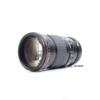 Canon EF 200mm f2.8 L II USM Lens