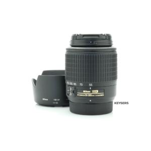 Nikon 55-200mm F4.5-5.6 G ED Nikkor Lens
