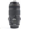 Canon-70-300mm-4-5.6-EF-IS-USM Lens