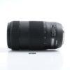 Canon 70-300mm f4-5.6 IS II USM Nano Lens