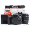 Canon 750D Bundle