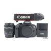 Canon 700D Bundle