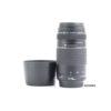 Canon 75-300mm f4-5.6 USM Lens
