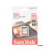 SanDisk Ultra 64GB SD Memory Card