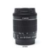 Canon EF-S 18-55mm f3.5-5.6 IS STM Lens