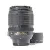 Nikon AF-S 18-105mm f3.5-5.6 G ED DX VR Lens