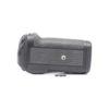 Nikon MB-D12 Battery Grip (For Nikon D800)