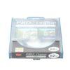62mm High Quality UV Filter