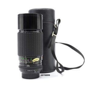 Sigma 70-250mm f3.5-4.5 Lens (MD Mount)