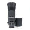 Tamron SP 150-600mm f5-6.3 Di VC USD Lens (Canon Mount)