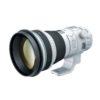 Canon EF 400mm f4 DO IS USM II Lens