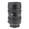 Sigma 8-16mm f4.5-5.6 HSM DC Lens (Canon Mount)
