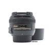 Nikon AF-S 50mm f1.4 G Lens
