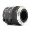 Kooka Macro Extension Tube Kit (Canon Mount / Autofocus / 12mm/20mm/50mm)