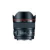 Canon EF 14mm f2.8 L USM II Lens