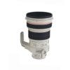 Canon EF 200mm f2 L IS USM Lens