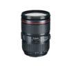 Canon EF 24-105mm f4 L IS USM II Lens