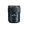 Canon EF 35mm f1.4 L USM II Lens