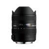 Sigma 8-16mm F4.5-5.6 DC HSM Lens (Canon Mount)