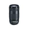 Canon EF 70-300mm f4-5.6 IS USM II Lens