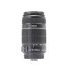 Canon EF-S 55-250mm f4-5.6 IS II Lens