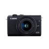 Canon EOS M200 Bundle