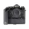 Nikon FE2 Bundle