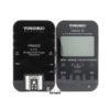 Yongnuo YN622C Trigger Set
