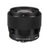 Sigma 56mm f1.4 DC DN Lens (Canon EOS M Mount)